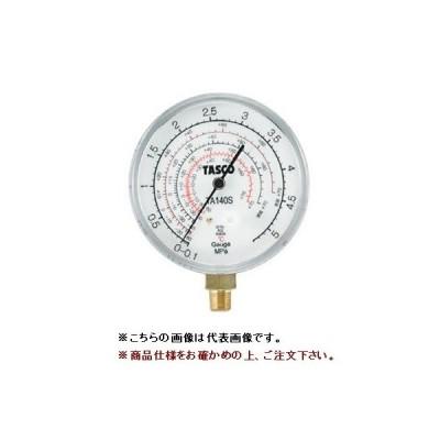 イチネンTASCO R463A・R410A・R32用ハイブリッド型圧力計/連成計(低圧側) TA141S