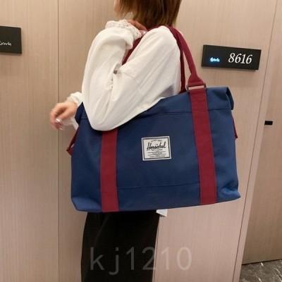 旅行バッグトートバッグマザーズバッグレディース大きめ軽いメンズおしゃれ旅行用ボストンバッグ