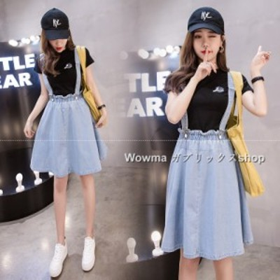 春夏 デニム サロペット スカート 2020 韓流  女 レディースパンツ 大きいサイズ  高校生