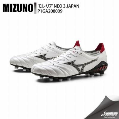 MIZUNO ミズノ モレリアネオ 3 JAPAN P1GA208009 ホワイト×ブラック×チャイニーズレッド サッカー スパイク