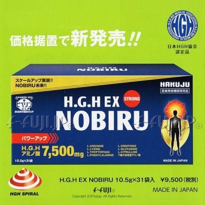 限定クーポン有 H.G.H EX NOBIRU 1箱12g×31袋  FUJIX ピペリン配合で吸収率UP アミノ酸バランス配合 HGH協会認定品 サプリメント hgh 送料無料