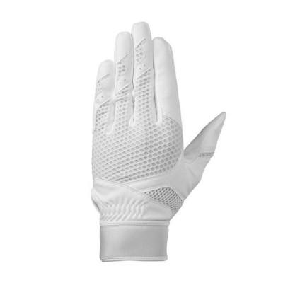 即納 ネコポス対応 ミズノ/MIZUNO ジュニア用 グローバルエリート 守備手袋 RG  左手用 1EJEY22010 ホワイト×ホワイト