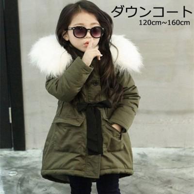 キッズ ダウンコート 女の子 アウター 子供コート (110cm~150cm)  秋冬 暖かい あったか ダウン ダウンジャケット キッズ 中綿ジャケット  防寒