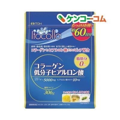 イトコラ コラーゲン低分子ヒアルロン酸 60日分 ( 306g )/ 井藤漢方