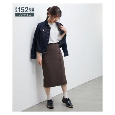 スカート ロング丈 マキシ丈 小さいサイズ レディース ウール調 ラップ風 冬 SS/S ニッセン nissen