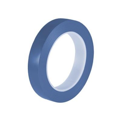 uxcell 粘着テープ PVCマーキングテープ 滑り止めグリップテープ 33 Mx20mm ブルー ガラスタイル適用