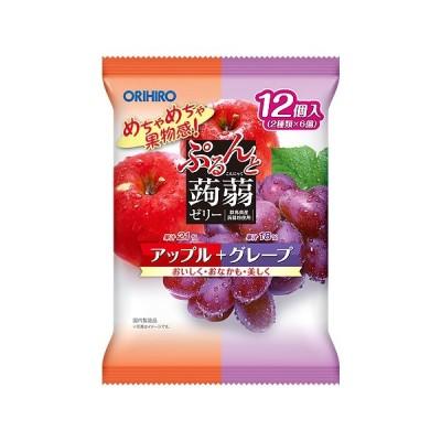 オリヒロ ぷるんと蒟蒻ゼリーパウチ アップル+グレープ 12個 12入り