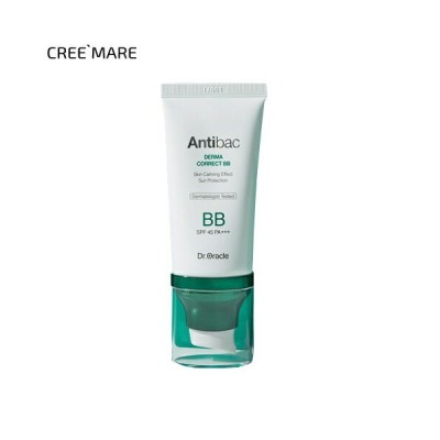 韓国コスメ アンティバック Antibac ベースメイク SPF45 BBクリーム ツボクサ 保湿 整肌 化粧品