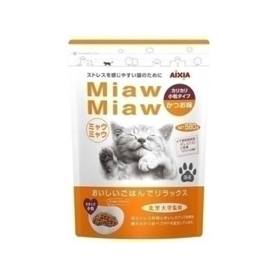 アイシア MiawMiawカリカリ小粒かつお580g 猫用フード