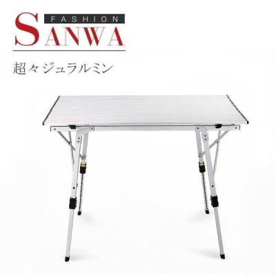 レジャーテーブル ピクニックテーブル アルミ アウトドアテーブル 軽量 コンパクト折りたたみ 工具不要 組立簡単 フォールディング 海 山 公園 バーベキュー