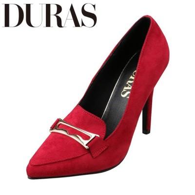 デュラス DURAS DR7301 レディース | パンプス | ポインテッドトゥ | ハイヒール | ゴールド金具 | レッドスエード