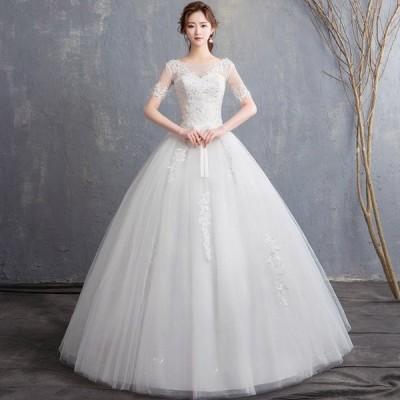 ホワイト 結婚式 花嫁 ウェディングドレス 贅沢結婚式 ロングドレス 白 編み上げ お洒落 レース ベアトップ 結婚式 エンパイア
