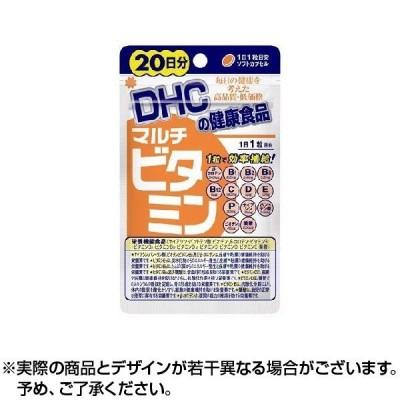 DHC マルチビタミン 20粒 20日分 サプリメント ×1個
