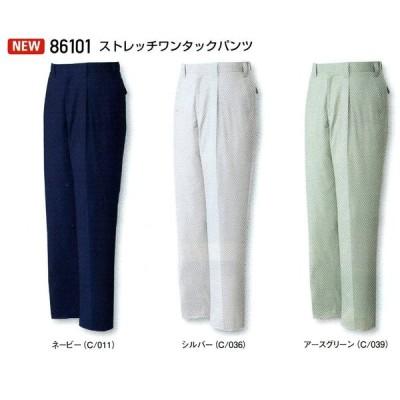【春夏物】 自重堂 作業服 ストレッチワンタックパンツ 86101