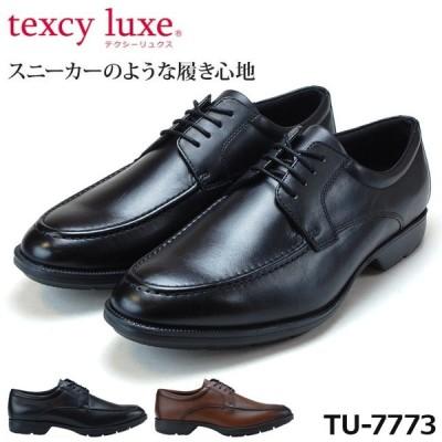 テクシーリュクス texcy luxe ビジネススシューズ TU-7773 本革 3E ブラック ブラウン 外羽根 Uチップ アシックス商事 19SS02