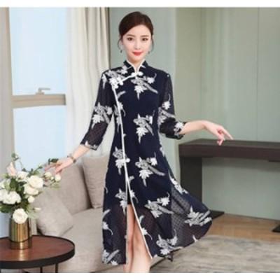 刺繍付 ロング チャイナドレス風長袖ワンピース エレガント 紺色