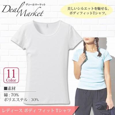 ホワイト 白生地 レディース ボディ フィット Tシャツ 美ライン ラウンドネック