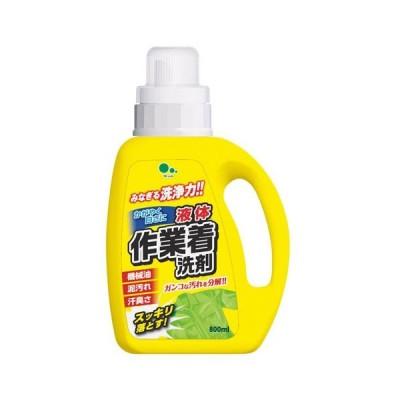 ミツエイ 液体作業着洗剤 800ml