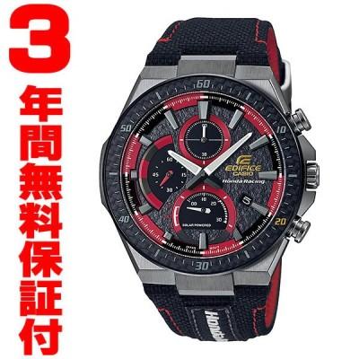 『国内正規品』 EFS-560HR-1AJR CASIO 腕時計 EDIFICE エディフィス Honda Racing Limited Edition