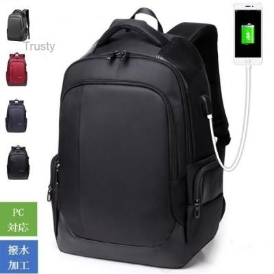 リュックサック ビジネスリュック メンズ ビジネスバッグ 防水大容量 軽量 バックパック 通学 通勤 出張旅行 デイパック USB充電口付き パソコンバッグ