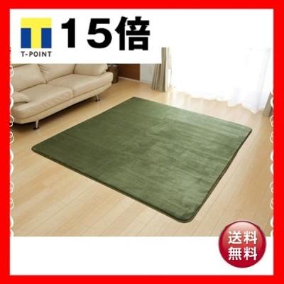 ラグマット カーペット 1.5畳 無地 フランネル モスグリーン 約130×185cm(ホットカーペット対応)