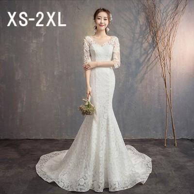 花嫁 ウェディングドレス フィッシュテール 小さいサイズ 袖あり 着痩せ 結婚式 二次会 ドレス 編み上げ