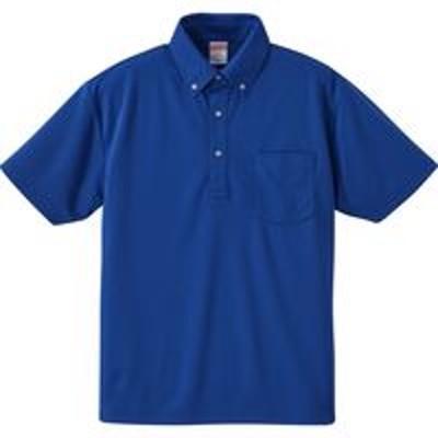 キャブキャブ 4.1オンス ドライアスレチックポロシャツ(ボタンダウン・ポケット付) S コバルトブルー CAB 592101 84 S(直送品)