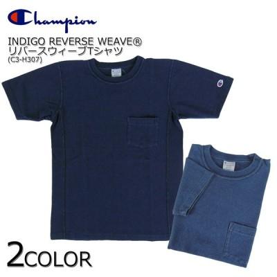 送料無料 Champion チャンピオン メンズ インディゴ リバースウィーブ Tシャツ C3-H307