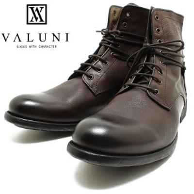 VALUNI/ヴァルーニ8191 ポルトガル製 8ホールレザーレースアップブーツ ブラウン バルーニ/本革/ドレスシューズ/革靴/短靴/インポート/メ