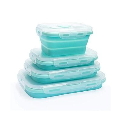 HUISEN&HosHo折り畳み式弁当箱 シリコーン制 密封保存容器 角型 4サイズセット電子レンジ 対応 冷蔵庫 携帯便利 ブルー