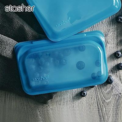 美國Stasher 長形白金矽膠密封袋-野莓藍(快)