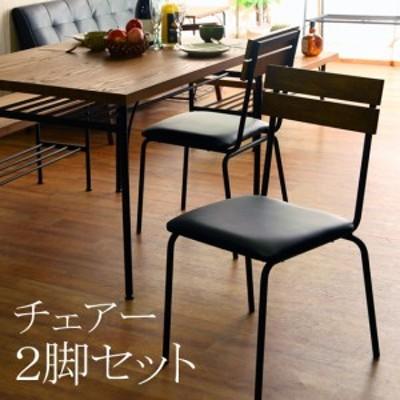 ダイニングチェア 2脚セット 椅子 チェアー 椅子 レトロ イス ダイニングチェア 椅子 チェア ダイニングチェア 椅子 木製