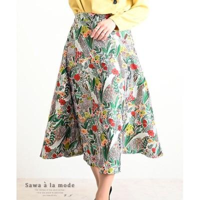 【サワアラモード】 色鮮やかボタニカル柄ジャガードスカート レディース グリーン F Sawa a la mode