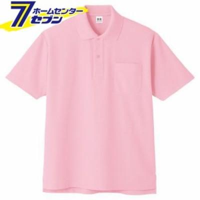超消臭 半袖ポロシャツ ピンク Sコーコス信岡 [半袖 半そで シャツ スポーツ カジュアル イベントシャツ イベント]