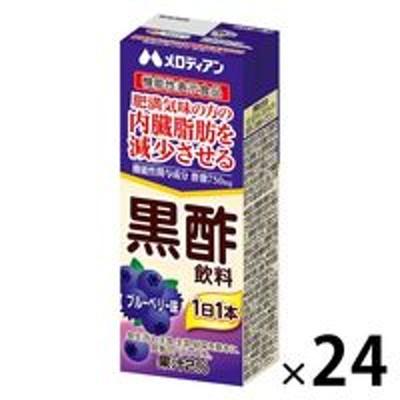 メロディアン【機能性表示食品】メロディアン 黒酢飲料 ブルーベリー味 200ml 1箱(24本入)