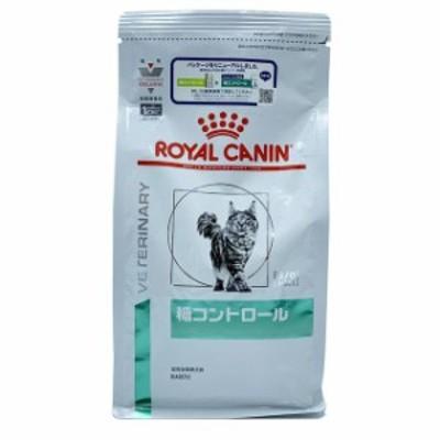 ロイヤルカナン 猫用 糖コントロール 500g ※発送まで7~11日程