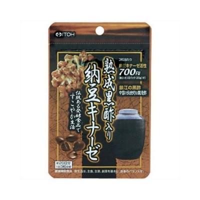 《井藤漢方製薬》 熟成黒酢入り納豆キナーゼ 60粒 (約20日分)