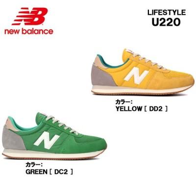 ニューバランス [ new balance ] U220 (DC2/DD2) メンズスニーカー 【国内正規品】 ■25.5cm〜30.0cm