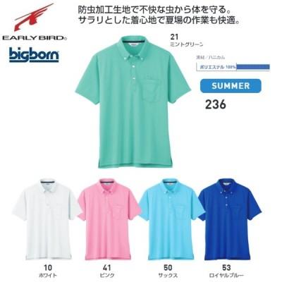 ビッグボーン 236 半袖ポロシャツ SS~5LEARLYBIRD
