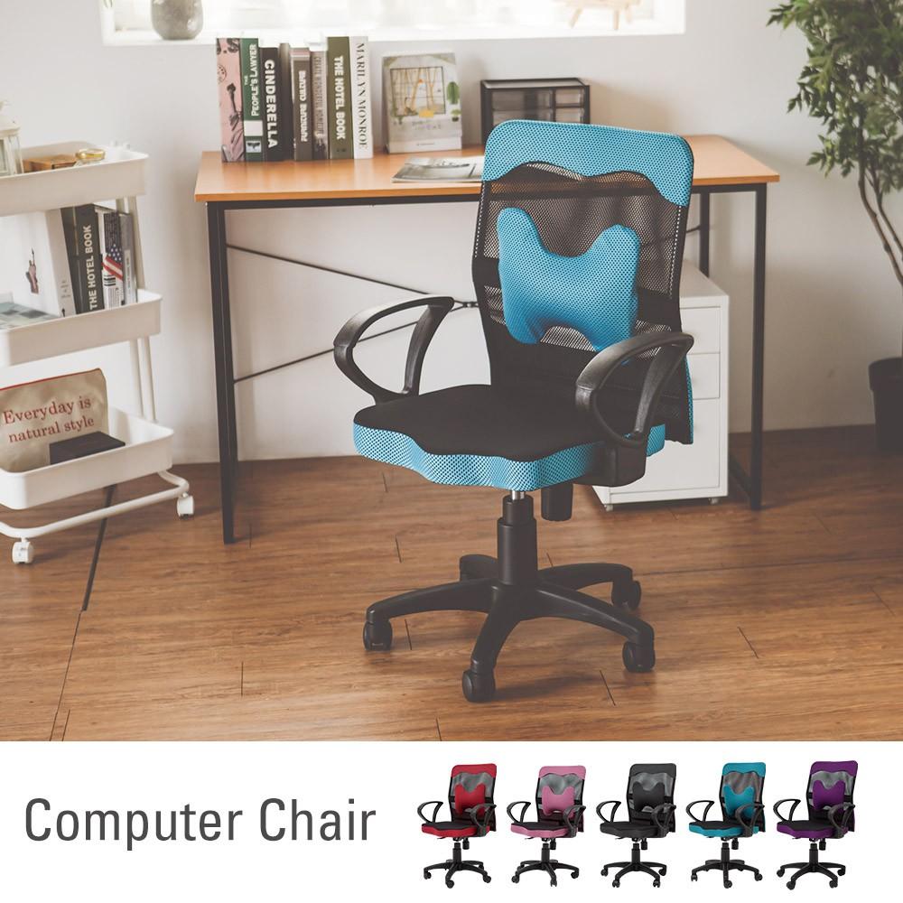 完美主義|(需DIY組裝)厚座高靠背網辦公椅(附腰墊)電腦椅 書桌椅 電腦椅 會議椅 工作椅 台灣製【I0207-A】