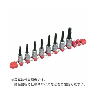 KTC 9.5sq.ショートT型トルクスビットソケットセット[8コ組] (TBT3S08T) 京都機械工具(株)