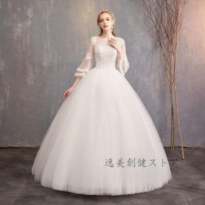ウエディングドレス レディース プリンセスドレス 白い 編み上げ ブライダルドレス 花嫁 Aライン ロング丈 演奏会 ホワイト ドレス 前撮り ドレス
