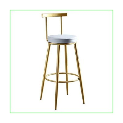 LIYANNG Modern Leather Barstools, Counter Height Bar Stools with Backrest and Round Metal Footrests, for Bars Home Kitchen Restaurants Leisu
