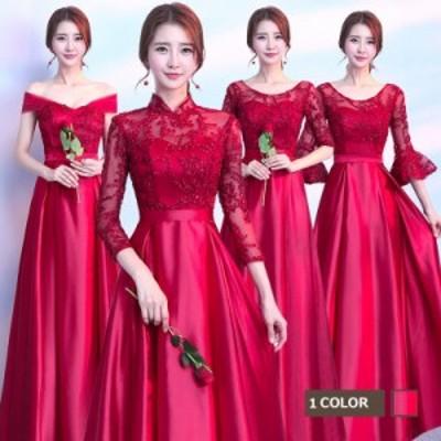 ロング丈ドレス 大きいサイズ 演奏会 結婚式 ウェディングドレス 花嫁ドレス パーティー ブライズメイドドレス お呼ばれワンピース 食事