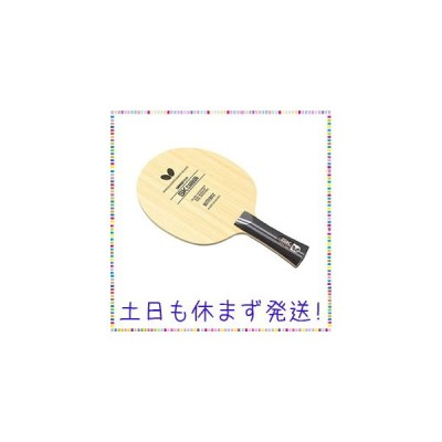バタフライ(Butterfly) 卓球 ラケット SKカーボン-FL シェークハンド フレア 攻撃用 36891