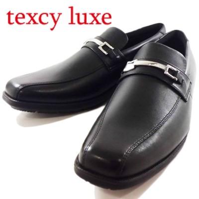 テクシーリュクス texcy luxe TU-7771 スリッポン ビット ビジネス アシックス商事 天然革 紳士靴 本革 歩きやすい 抗菌 オフィス フォーマル 冠婚葬祭