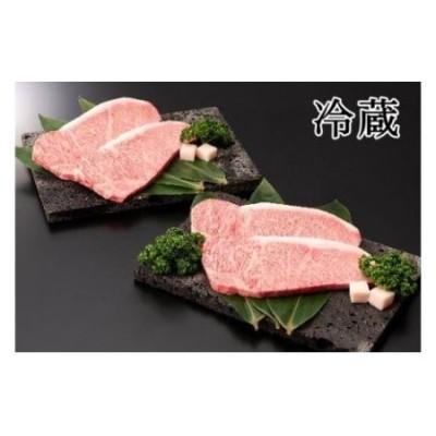冷蔵:尾花沢牛サーロインステーキ250g×4枚【217A】