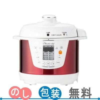 ワンダーシェフ マイコン電気圧力鍋3l 310194 ギフト包装・のし紙無料 (A3)