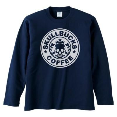 おもしろ デザイン SKULL BUCKS スカルバックス 長袖 ロングスリーブ Tシャツ ネイビー