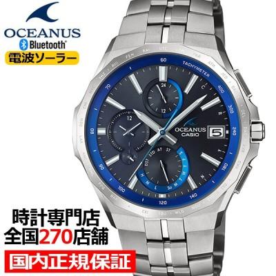 オシアナス MANTA マンタ OCW-S5000-1AJF メンズ 腕時計 電波 ソーラー チタン ブラック 薄型 国内正規品 カシオ